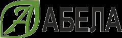 Абела
